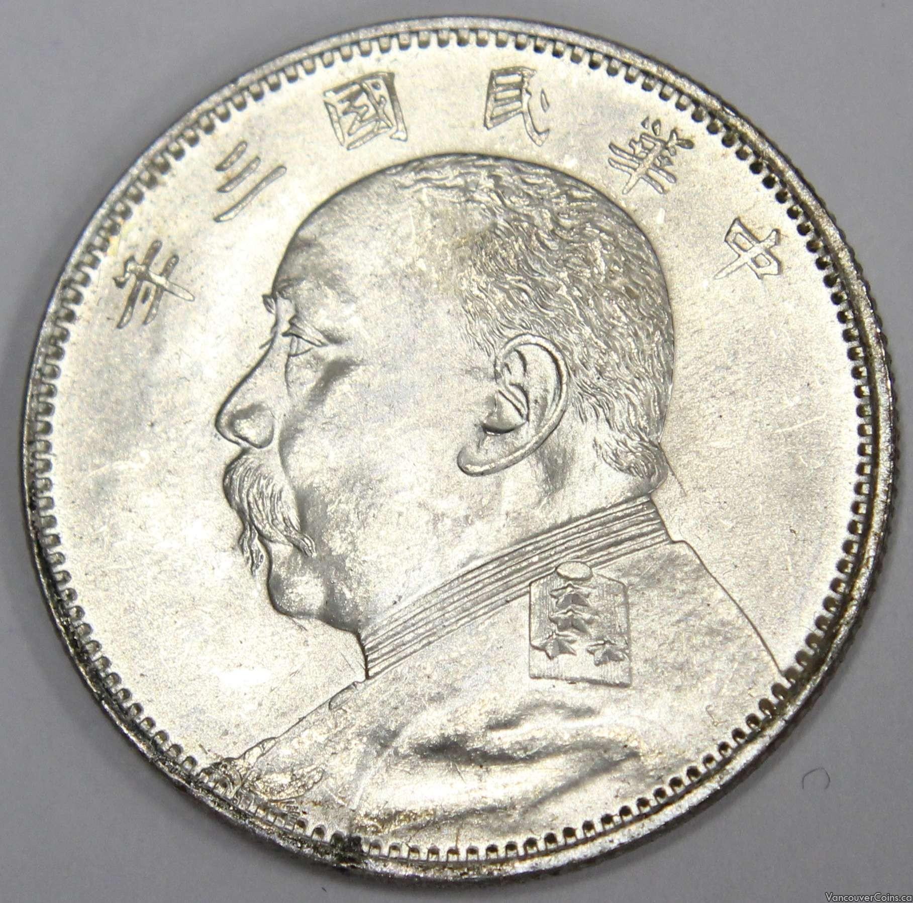 IMPORTANT China YR3 1914 50 Cents Yuan Shi Kai GEM UNC MS65+
