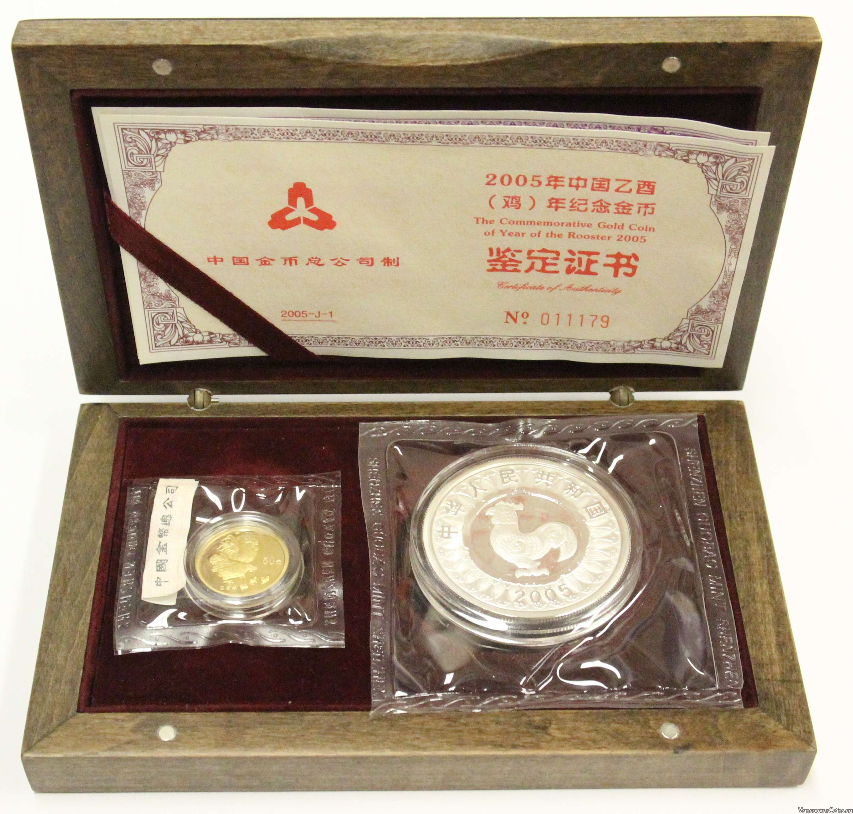 2005 China 1/10 oz gold & 1 oz silver Rooster Proof