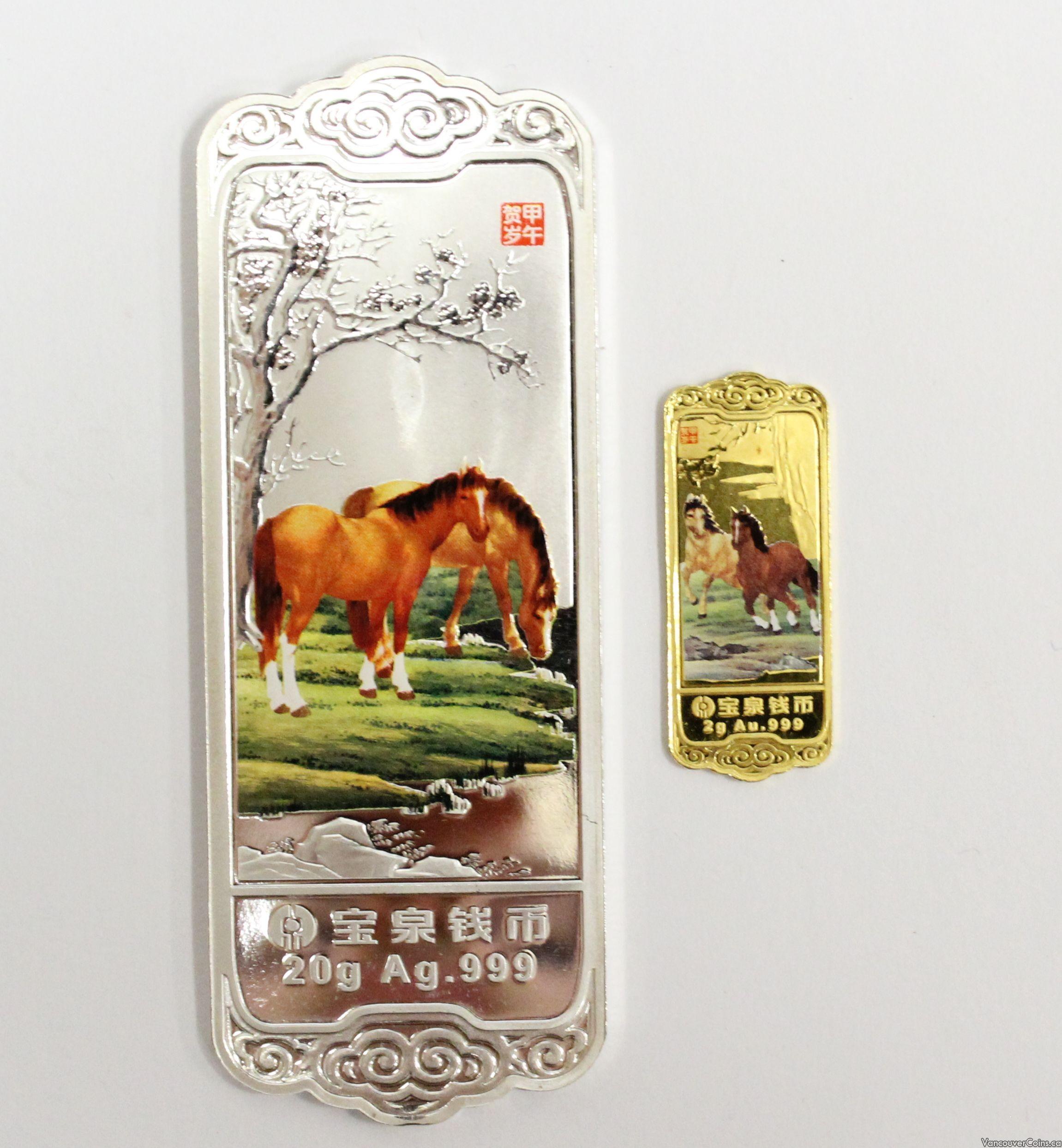 20 Gram Silver 2 Gram Gold .999 Bars 2014 Lunar Year Horse