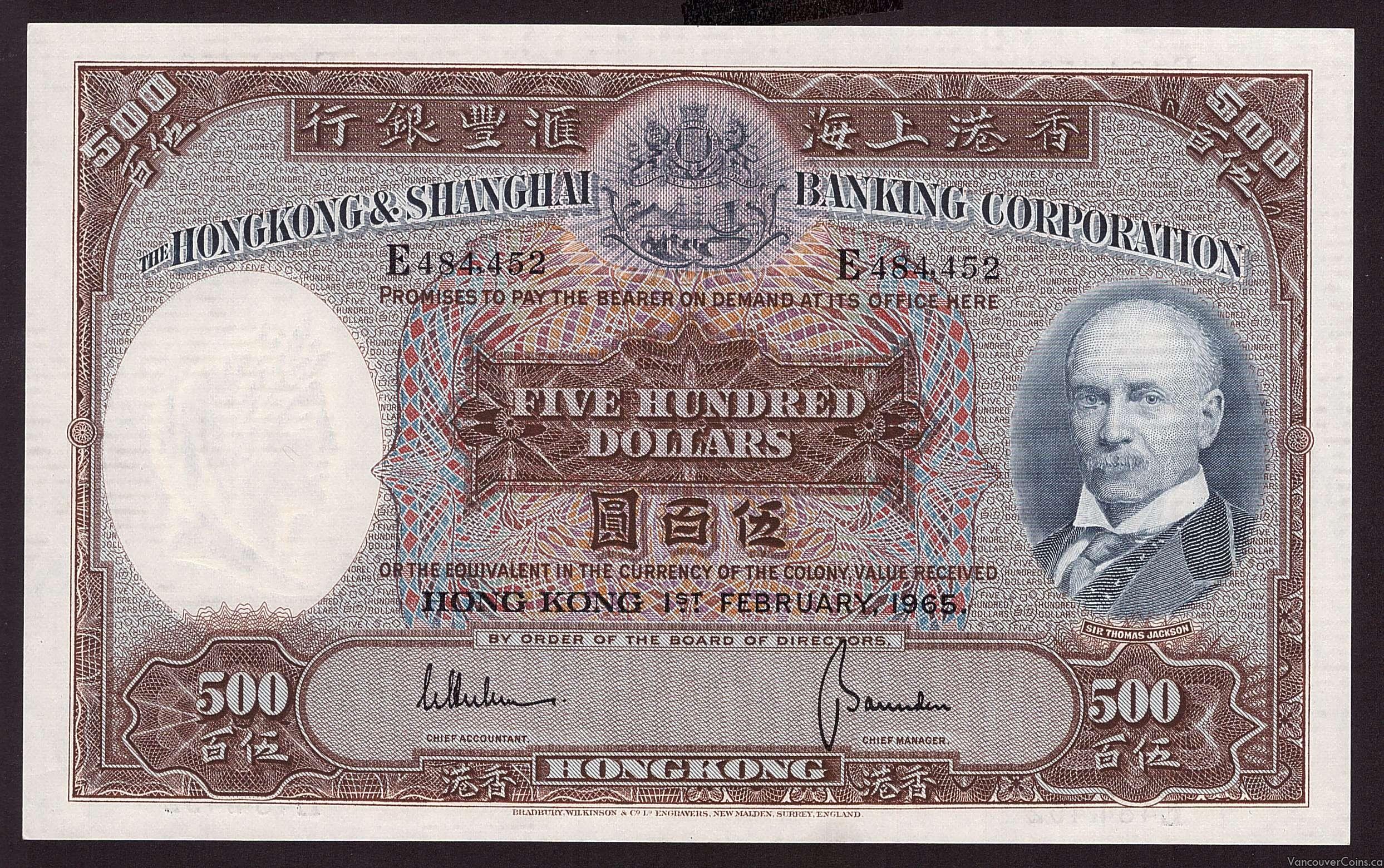 1965 Hong Kong Shanghai Bank $500 Five Hundred Dollars
