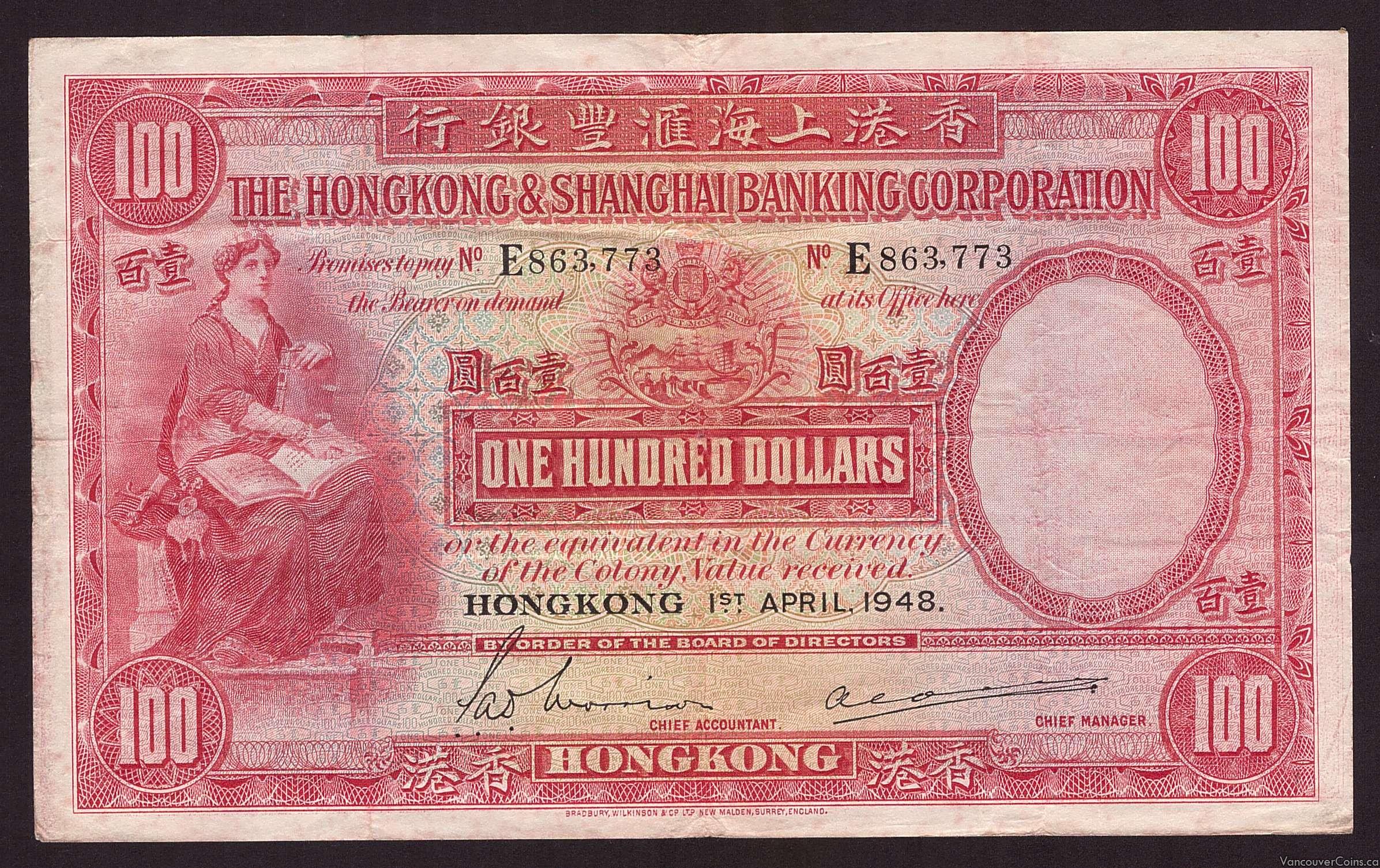1948 Hong Kong HSBC $100 One Hundred Dollar note