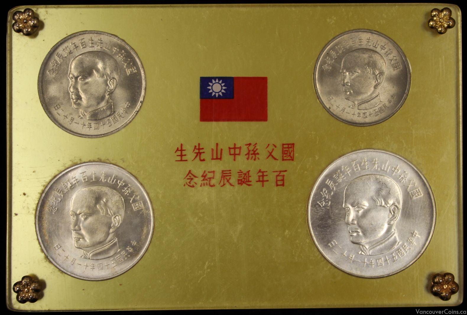 1965 Taiwan 4 Coins Mint Set Sun Yat Sen Centennial KM MS1