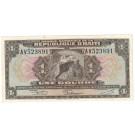 Haiti One Gourde banknote  AU58+