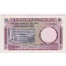 Nigeria 5 Shillings Banknote (1967)