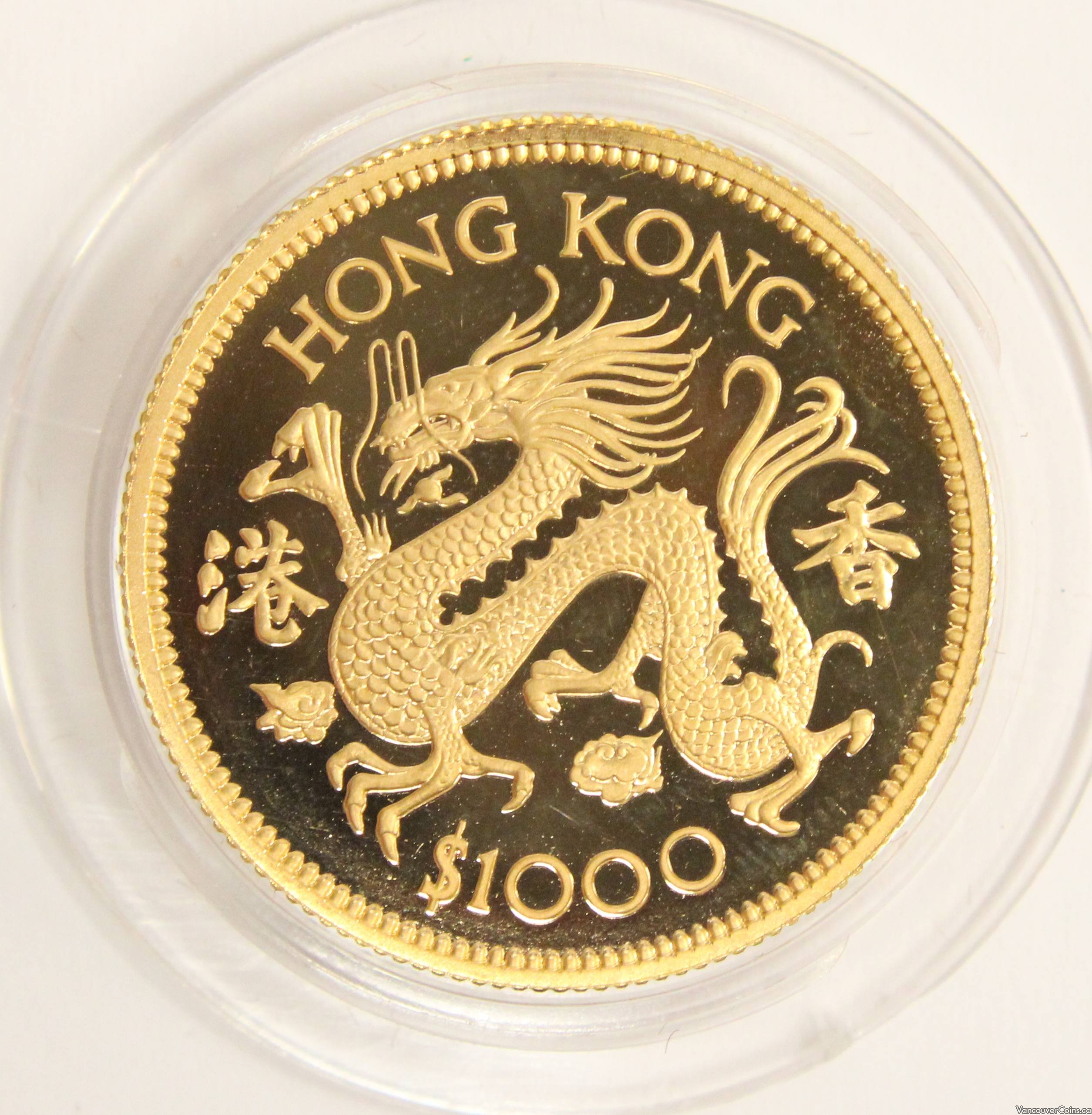 $1000 Hong Kong Gold coin 1976 Year of the DRAGON Gem Cameo Proof