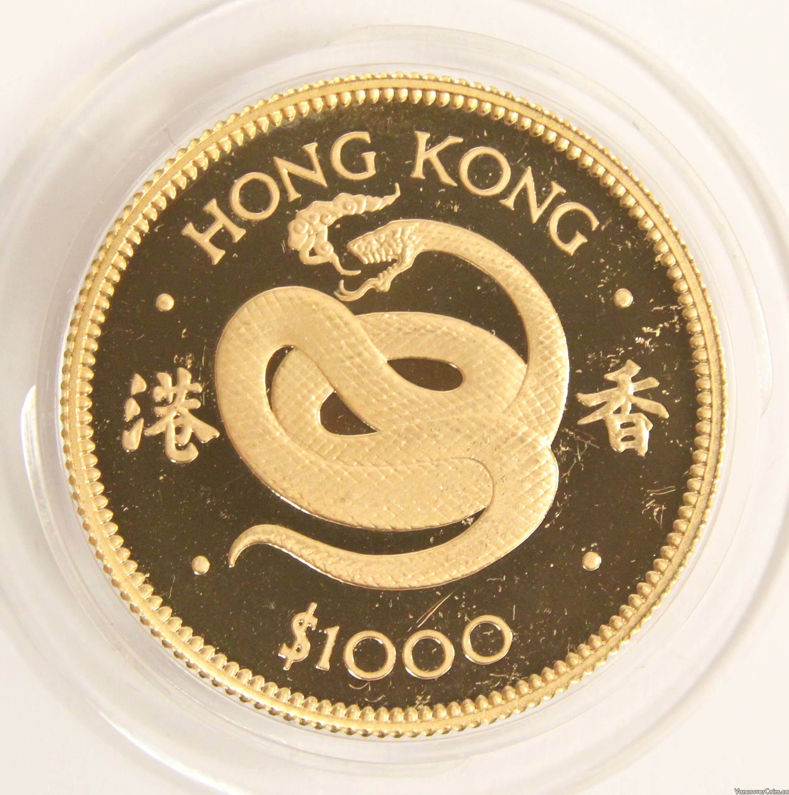 $1000 Hong Kong Gold coin 1977 Year of the SNAKE Cameo Proof /minor marks