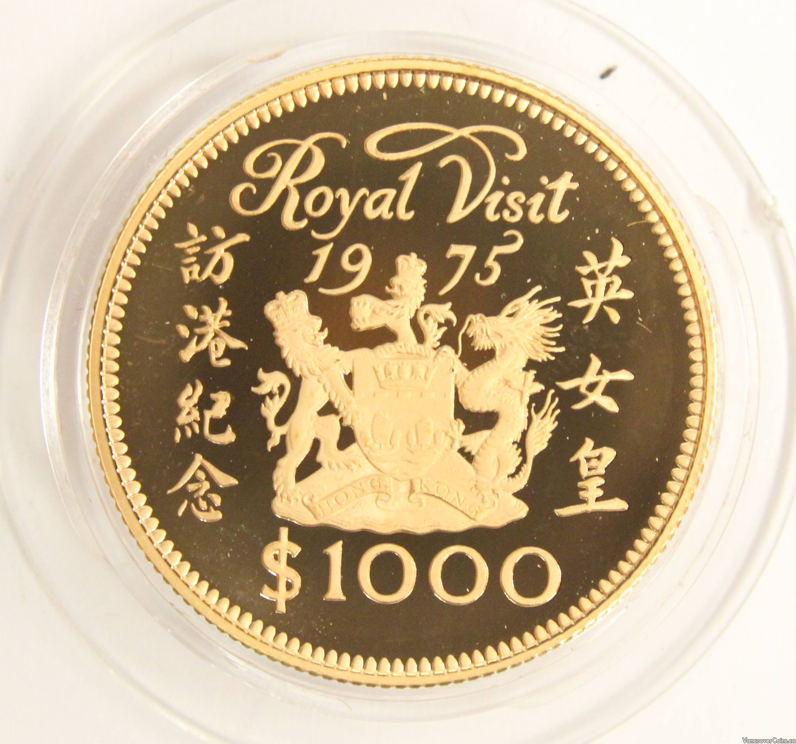 $1000 Hong Kong Gold coin 1975 Year of the ROYAL VISIT Gem Cameo Proof