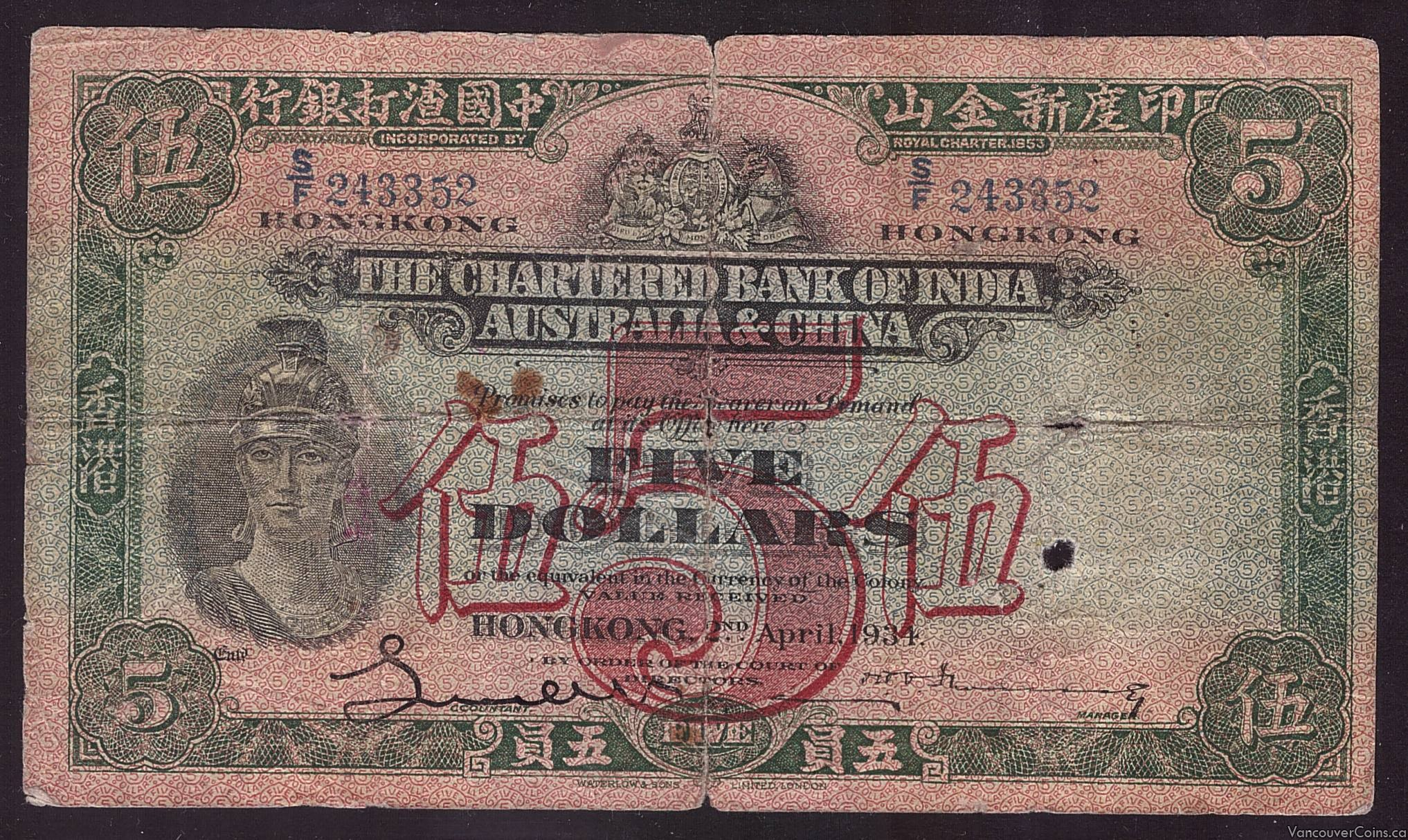 Hong Kong Chartered Bank of India Australia and China $5 banknote