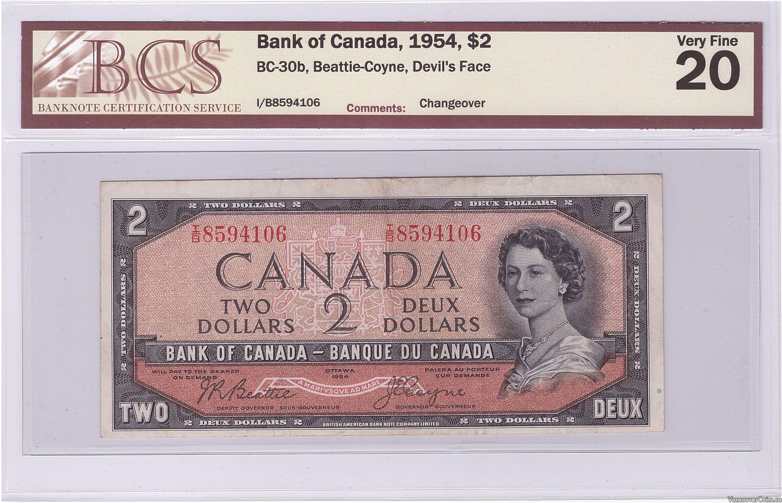 1954 $2.00 VF-20
