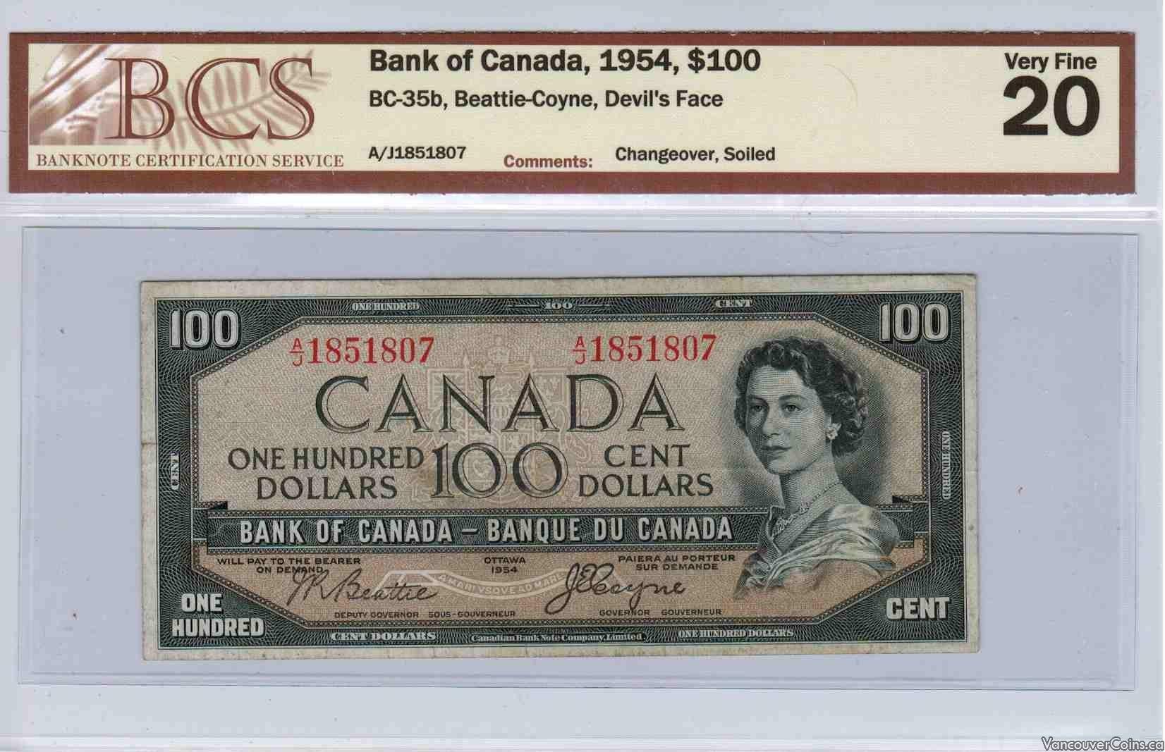 1954 $100.00 VF-20
