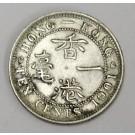 1901 Hong Kong 10 cents EF45