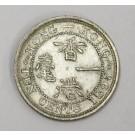 1895 Hong Kong 10 cents EF40