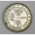 1904 Hong Kong 10 cents EF45