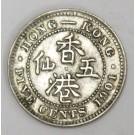 1901 Hong Kong 5 cents AU50