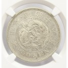 1885 Japan 50 Sen M18 NGC AU53