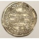 735 AD Silver dirham of Caliph Hisham 117AH 29mm