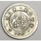 Japan 1873 5 Sen M6 Y26 VF30