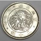 Japan 1871 20 Sen M4 complete Sen Y3 AU58