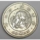 Japan 1873 50 Sen M6 Type II Y#25 AU55