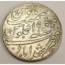 India (1777-1835) Y19 Bengal silver Rupee Calcutta