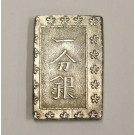 1859-68 Japan BU Ichibu Ansei Era silver bar
