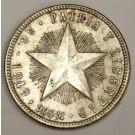 Cuba 1949 20 centavos silver coin