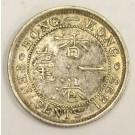 1893 Hong kong 10 Cents VF30