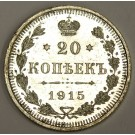 1915 Russia 20 Kopeks silver coin Choice Uncirculated MS64
