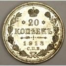 1913 Russia 20 Kopeks silver coin AU58