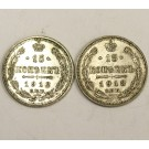 1912 1913 Russia 15 Kopeks silver coins 2-coins EF