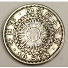 Japan 10 Sen 1909 silver coin VF30