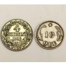 1856 Denmark 4 Skilling and 1899 Denmark 10 Ore coin