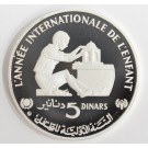 Tunisia 5 Dinars silver coin 1982 Year of The Child Gem Cameo Proof