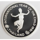 Thailand 200 Baht silver coin 1981 Year of The Child GEM Cameo Proof