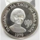 1979 Philippines 10 Piso silver coin Yerar of The Child Choice Cameo Proof