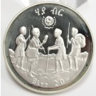Socialist Ethiopia 1980 20 Birr silver coin Choice Mirror Cameo Proof