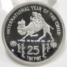 China 1980 25 Tugrik silver Coin Year of the Child Choice mirror CAMEO PROOF