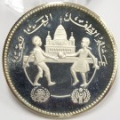 Sudan 1981 5 Pounds silver Coin Year of the Child
