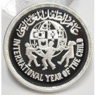 Egypt 1981 5 Pounds silver Coin Year of the Child GEM MIRROR CAMEO PROOF