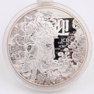 200 gram 999 silver coin China IGuanYu God of Wealth 迎 GEM PROOF condition
