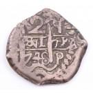 1748 Bolivia 2 Reales silver cob Q Potosi KM#38 VF+