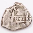 1750 Bolvia 2 Reales silver cob Potosi KM#38 6.31 grams VF
