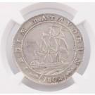 1802 Netherlands East Indies Gulden Batavian Republic NGC AU details cleaned