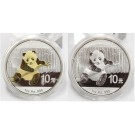 2x 2014 1 oz Chinese Silver Panda 10 Yuan .999 Silver and 24k Gold Gilded Coins
