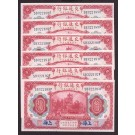 6x 1914 China 10 Yuan Bank of Communications consecutive