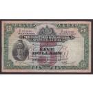 1941 Hong Kong Chartered Bank of India Australia & China $5 Dollars VF+ EPQ