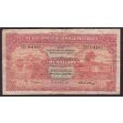 1939 Trinidad and Tobago $2 banknote P#6b  serial#24C 64383 F