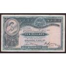 1941 Hong Kong 10 Dollars banknote HSBC S077085 P178c F15