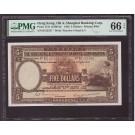 1946 Hong Kong HSBC $5 banknote PMG GEM UNC66 EPQ