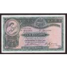 1941 Hong Kong 10 Dollars banknote HSBC Q331666 P178c VF25